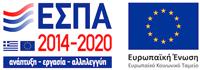 ΕΣΠΑ 2014 - 2020 - ΕΥΡΩΠΗ ΚΩΝΣΤΑΝΤΙΝΙΔΟΥ